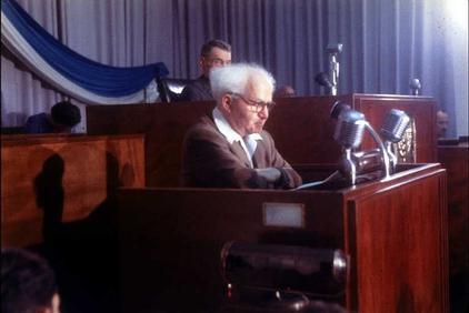 Ben_Gurion_1957